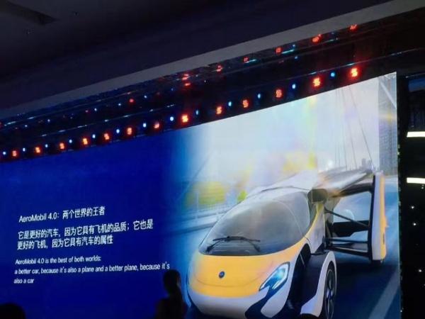 """未来交通什么样?比如一辆会飞的""""车"""""""