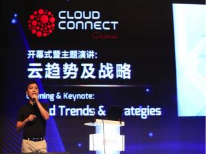 云杉网络:IaaS2.0时代为用户做好每一朵云