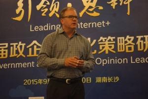 英特尔Michael Pederson:可信的数据助企业持续获得客户