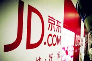 京东慧采平台让企业享受消费端的购物既视感
