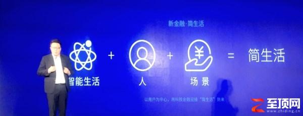 游戏公司云游控股收获新金融领域门票,是机遇也靠积累