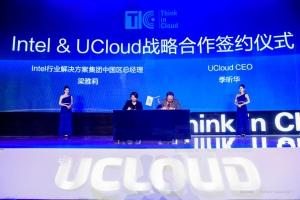 TIC2017大会召开,告诉你云计算的下一个风口在哪里