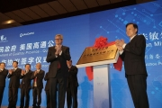 高通、贵州合资发力中国数据中心市场