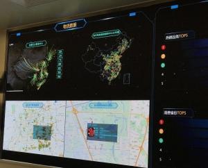 揭秘京东双11如何最快13分钟内到货:作战指挥中心坐镇
