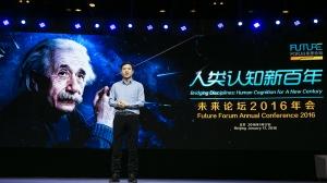李彦宏现身未来论坛,阐释中国如何引领创新
