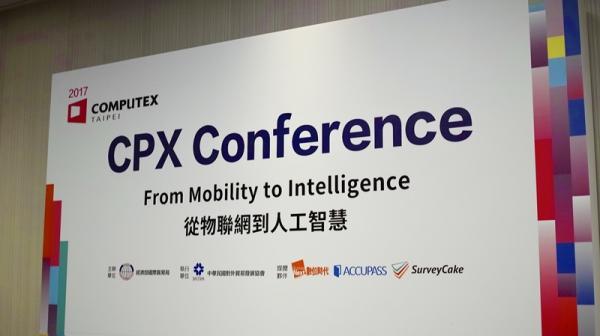 人工智能时代号角已吹响 COMPUTEX如何凝聚AI这股力量?