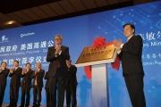 贵州省政府与美国高通公司签署战略合作协议