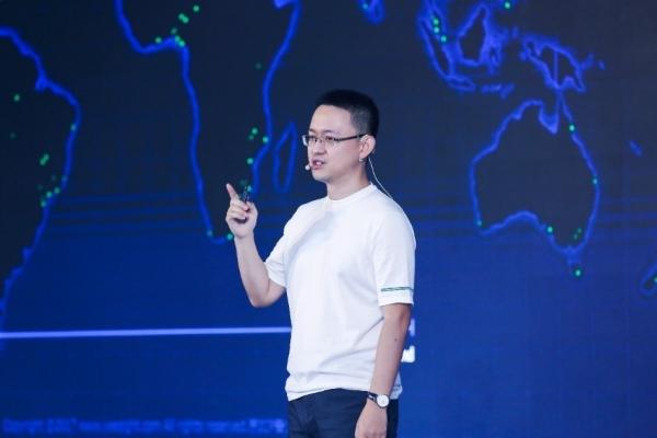 幻化·构建未来新生态 中译语通2017战略发布会召开