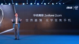 主打3倍光学变焦 华硕发布鹰眼ZenFone Zoom