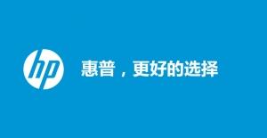 惠普荣光宇:让经历过惠普服务的客户都变成粉丝