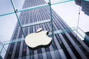 传苹果将扩大供应链:纬创参与组装4英寸iPhone