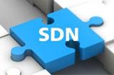 用户期待SDN弥合新痛点