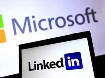 微软借LinkedIn巩固在企业级SaaS市场的领导地位