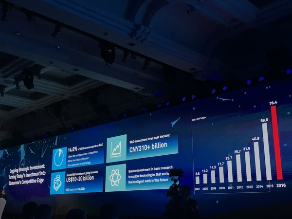 """华为,ICT之""""经典款""""——HAS2017的三个关键词:数字化、云、智能社会"""