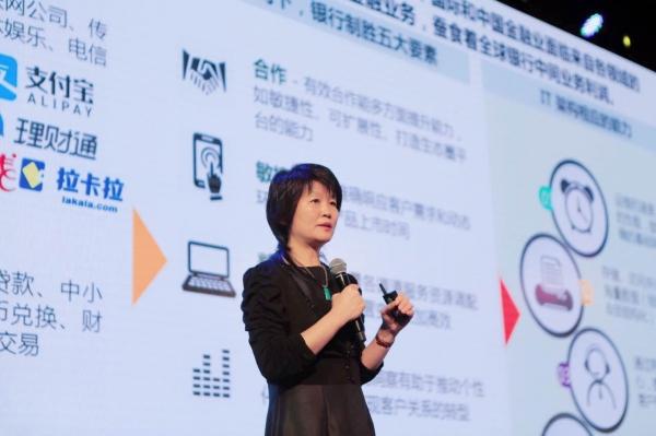 AI为金融行业数字化转型带来新风貌