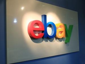 eBay公司数据中心新任首席主管上任