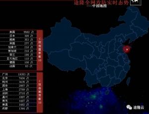 超大规模网络攻击时代已来!途隆云遭受650G DDoS攻击