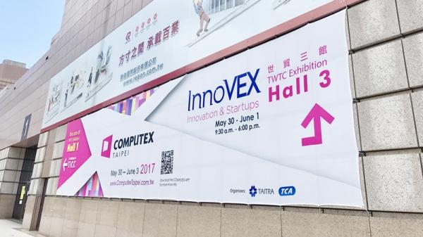 COMPUTEX 2017:给初创企业设立专属舞台 InnoVEX展区主打创新与新创