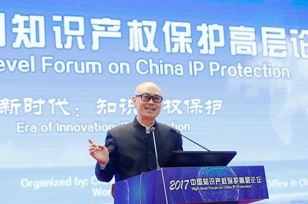 产学研共识:创新创业亟需加强知识产权保护