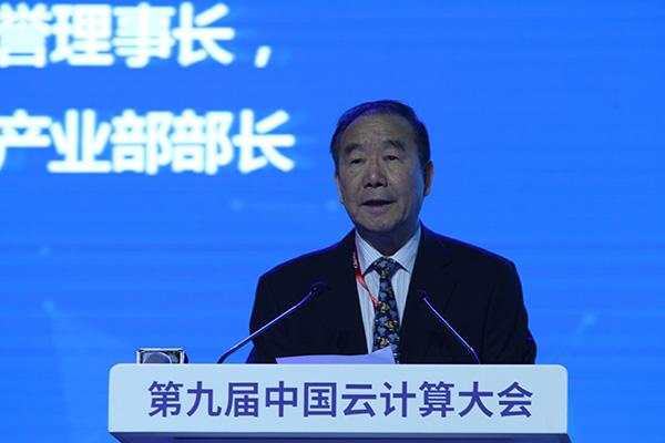 原邮电部、信息产业部部长吴基传:发展我国云计算产业的五点建议