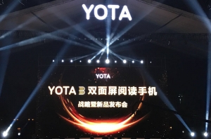 YOTA3:不只是手机 还是电子书阅读器