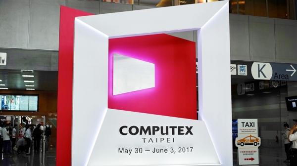 """COMPUTEX 2017玩转物联网 一个会让ICT展会燃起的""""关键词"""""""