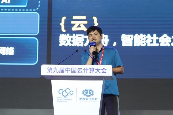 中国电信云计算公司副总经理徐守峰:云+时代的天翼云
