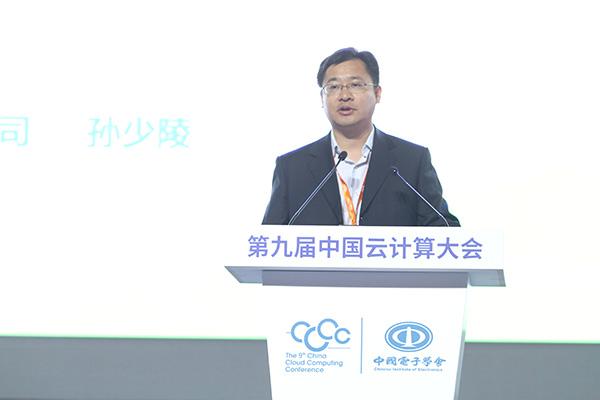 中国移动苏州研发中心副总经理孙少陵:打造开源生态,助力数字化创新