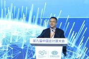 中国联通云数据有限公司总经理焦刚:沃筑生态,共创未来