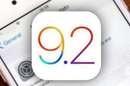 iOS 9.2正式版发布:手机连U盘直接导照片