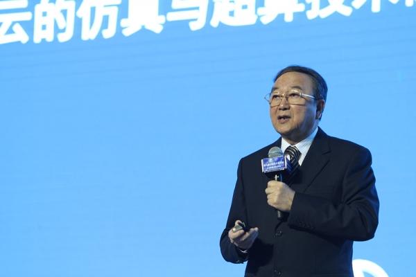 中国工程院院士李伯虎:面向智慧制造云的仿真与超算系统