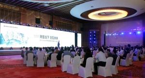 转型当下 创见未来 2016 HDS大中华区数字化转型CIO峰会三亚揭幕