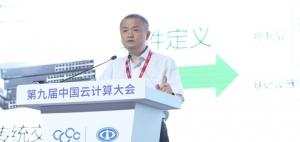中国科学院院士梅宏:信息化3.0是软件定义的时代