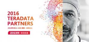 2016 Teradata Partners―ZD至顶网现场直击