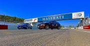 玛莎拉蒂等七大意大利顶级品牌入驻天猫 借APASS抢占中国市场