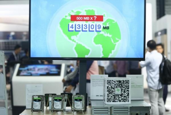 希捷科技宣布参加HUAWEI CONNECT 2017,展示全线企业级存储方案