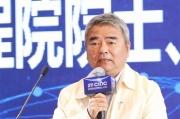 中国工程院院士谭建荣:工业大数据与定制化设计—关键技术与典型应用