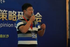 百度开放云谢广军:云基础架构的挑战和变革