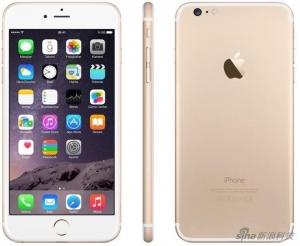 传闻双摄像头iPhone7有个高端名字:iPhonePro