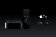 小盒子的大精彩 苹果发布第四代Apple TV