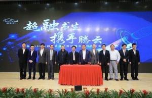 书生云签10亿订单 王东临:超融合市场2017年会全面爆发