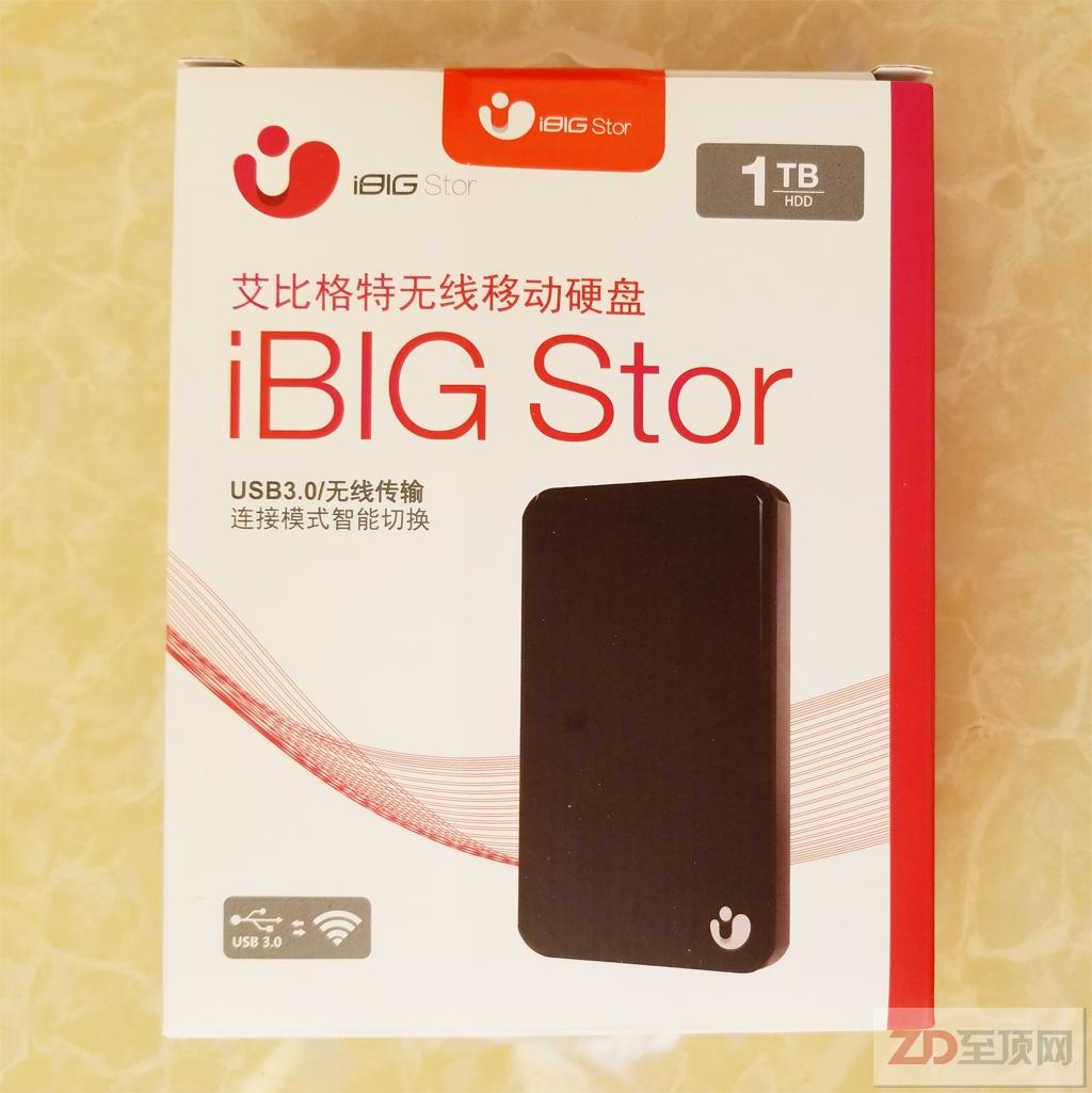 艾比格iBIGStor无线移动硬盘评测