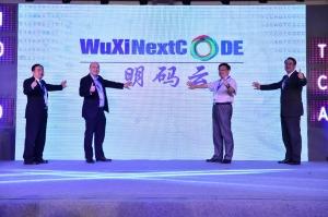 药明康德联合华为企业云发布中国首个精准医学云平台