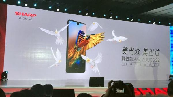 """全面屏手机:不要只盯着""""齐刘海""""的iPhone 夏普手机发了一款""""美人尖"""""""