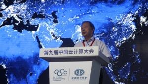 中国科学院院士郭华东:空间大数据构建人类共享的数字丝路