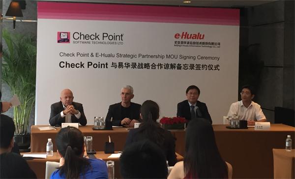 "【IT最大声8.25】Check Point与易华录""喜结连理"""