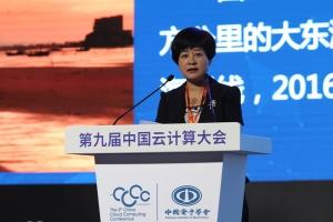 福州市人民政府副市长李春:数字福州,云领东南