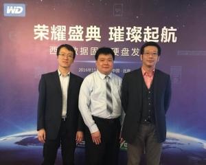 西部数据固态硬盘发布会北京站开幕 为游戏玩家打造高性能SSD