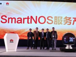 打造精品网络 实现卓越运维――华为与合作伙伴共建SmartNOS敏捷运维新模式