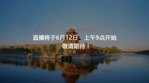 剧透微软中国开发者大会在线峰会,这些要点要记住!
